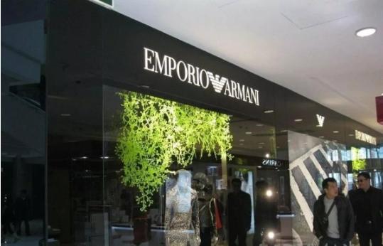全球时尚零售市场急剧变化 阿玛尼销售额已连续两年下滑