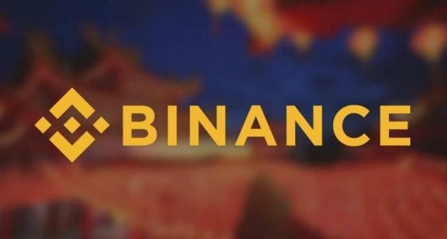 币安计划将PAX列为其稳定币市场的基础代币