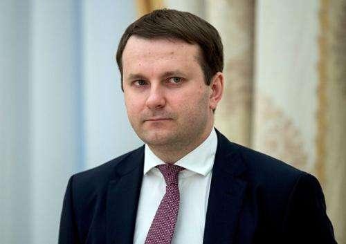 俄罗斯经济发展部部长:比特币产生的新技术产生积极影响