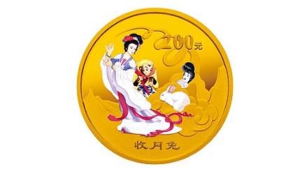 """中国古典文学名著《西游记》(第3组)""""收月兔""""金币"""