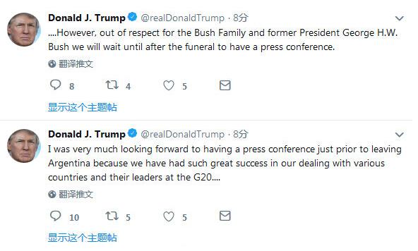 特朗普发推悼念老布什 称G20会议取得成功