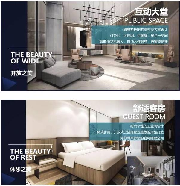 万达酒店发布第五个品牌万达美华 5年计划布局700家