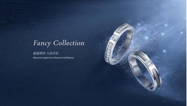 """钻石小鸟1全新推出的Fancy对戒系列 绽放""""异""""彩"""