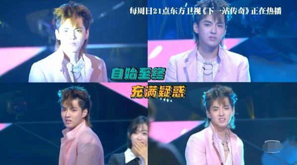 吴亦凡看蒙圈 参赛选手登台热舞真实身份竟是王祖蓝