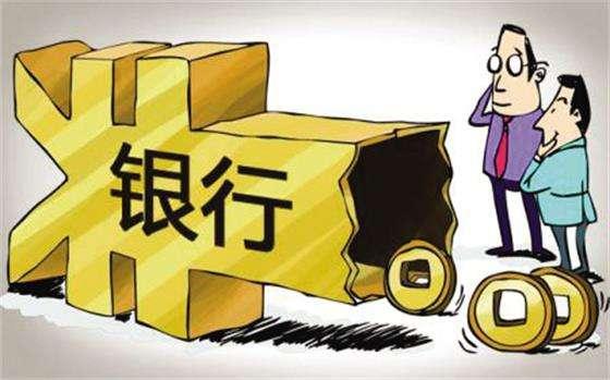 大陆成为台资银行发展的大市场
