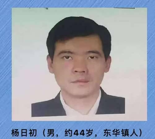 广东英德枪击案致1死 警方发布10万元悬赏公告