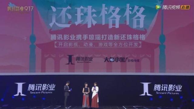 还珠格格又要翻拍 中国电视剧是在啃老本吗?
