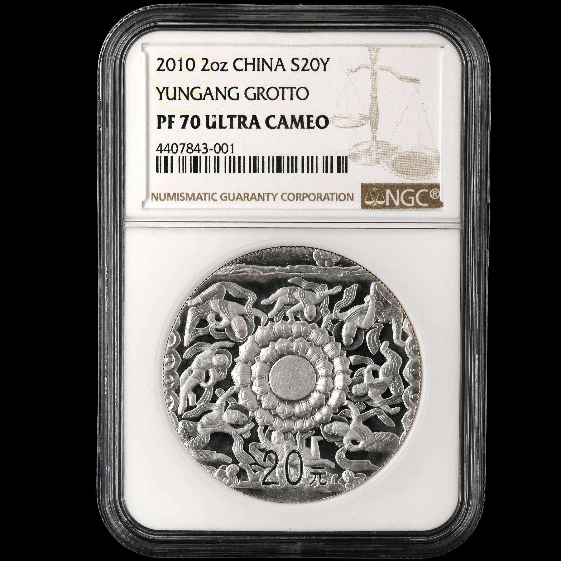 云冈石窟2盎司银币投资价值高吗?