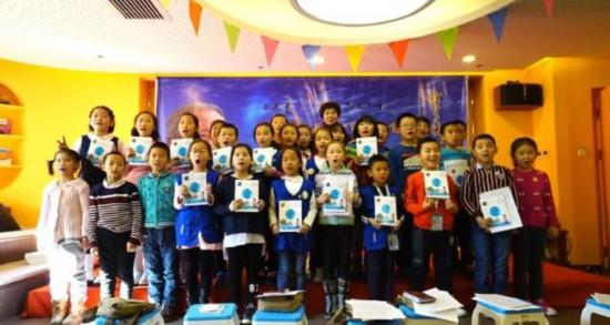 内蒙古公益体彩助学伴成长 书香有爱润童心