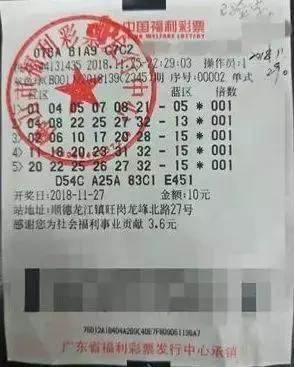 他的身份证号可以值这么多钱! 712万大奖彩票曝光