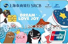 上海农商银行推出海昌海洋公园联名信用卡