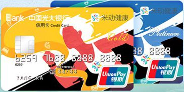 怎么办理光大米动健康联名信用卡?