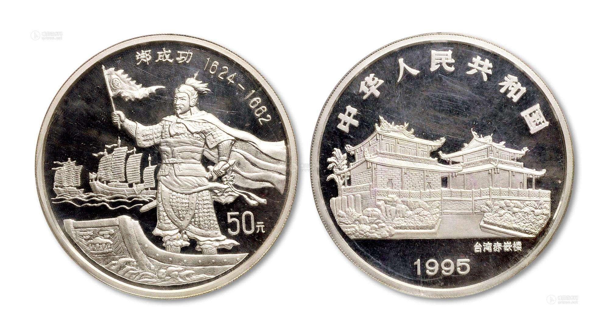 5盎司郑成功银币收藏价值如何?
