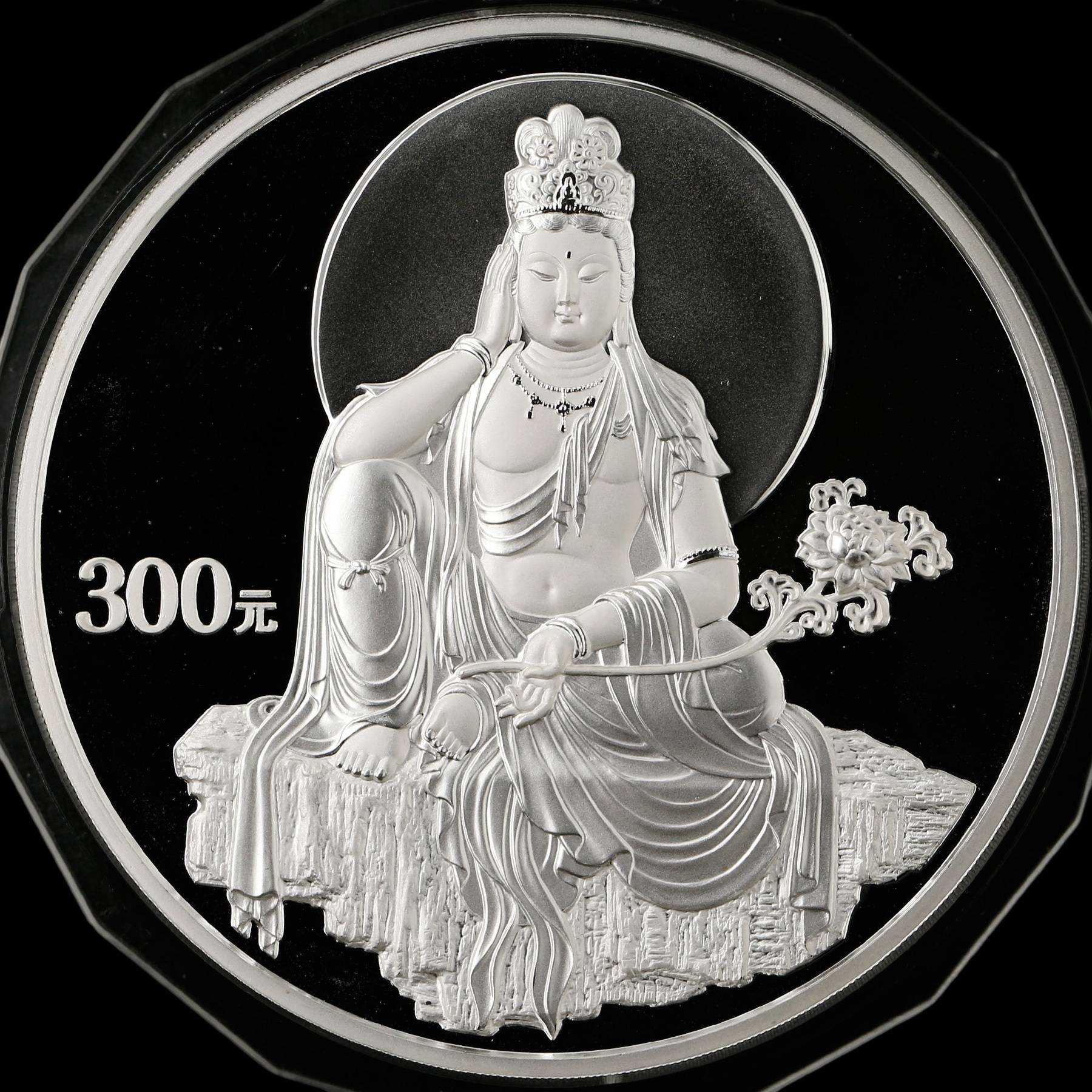 莲花观音1公斤银币收藏价值如何?