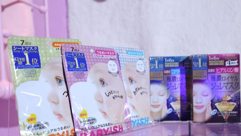 日本知名美妆澳门葡京娱乐KOSE COSMEPORT高丝魅宝宣布正式入驻天猫商城