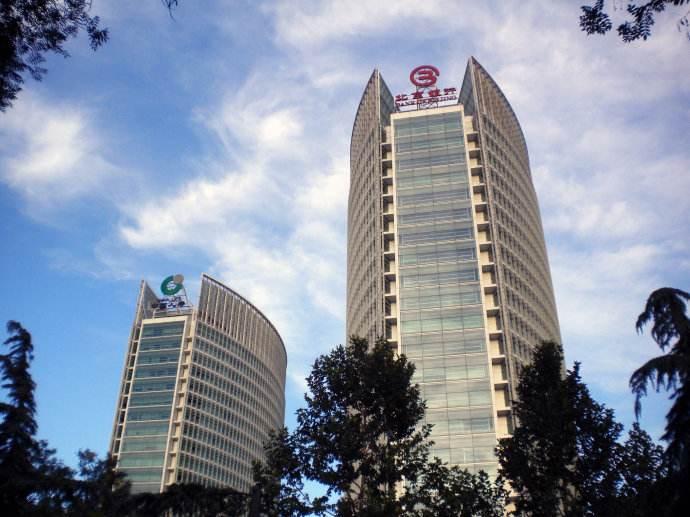 北京银行22年打造精品银行之路