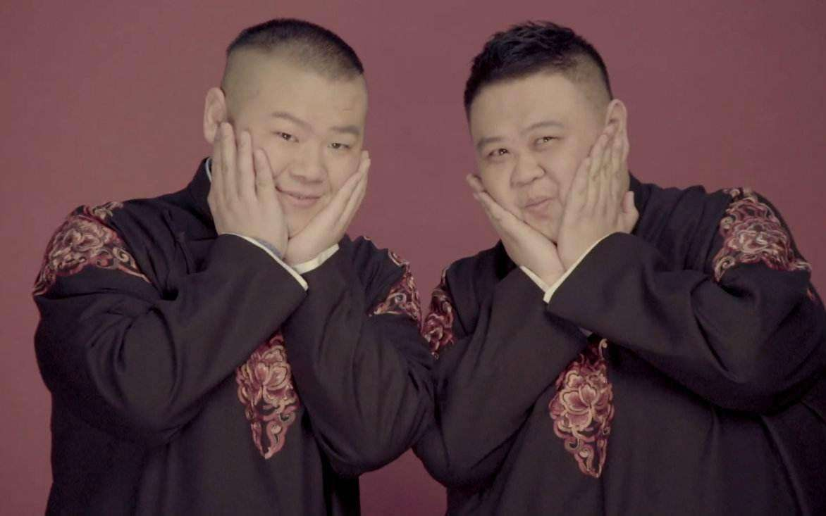 2019央视春晚语言类节目内审:岳云鹏或再登春晚