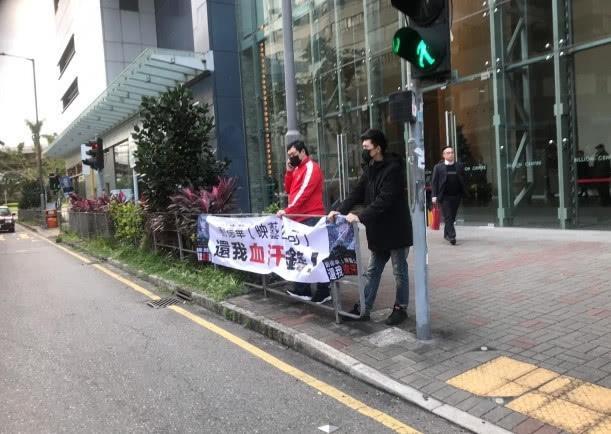 刘德华公司被曝欺骗投资者 男子街头举牌抗议