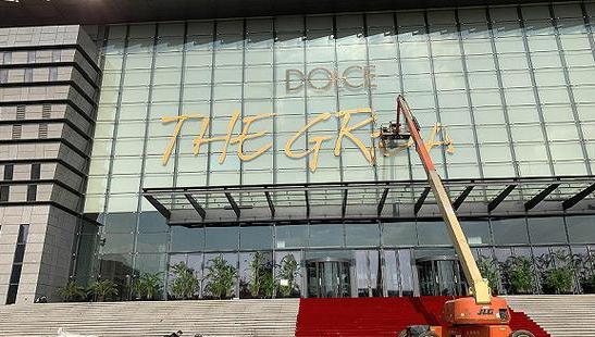 杜嘉班纳中国大秀取消第21天 与多个合作方账仍未结清