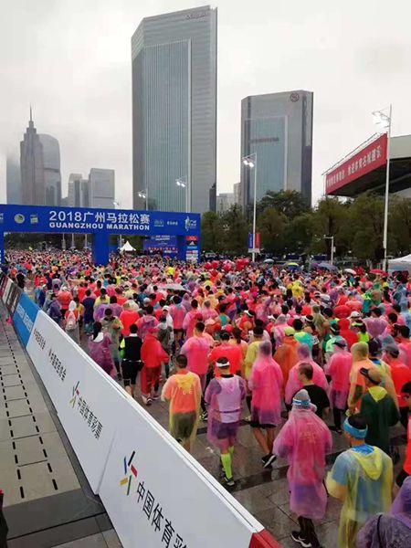 支持全民健身 体育彩票助跑2018广州马拉松