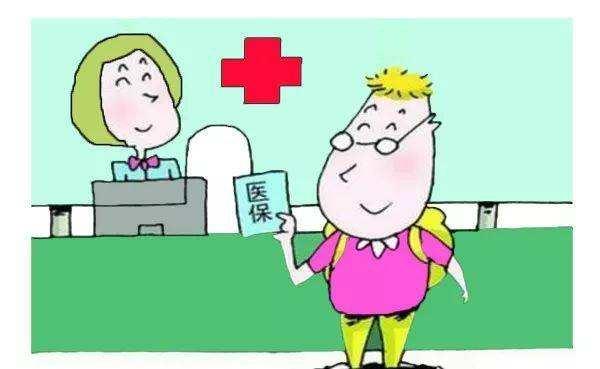 无锡:即日起 市社保中心将开展企业职工医疗保险年度补缴工作
