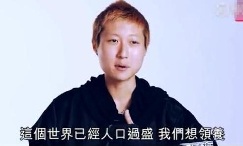 吴卓林否认接受资助 如今只为找成龙讨说法