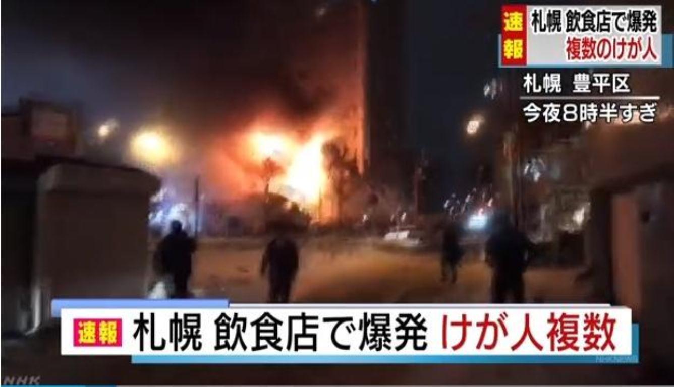 日本一餐馆爆炸 事故建筑物几乎被夷为平地