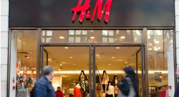 H&M集团第四季度收入不及预期 股价大跌逾6%