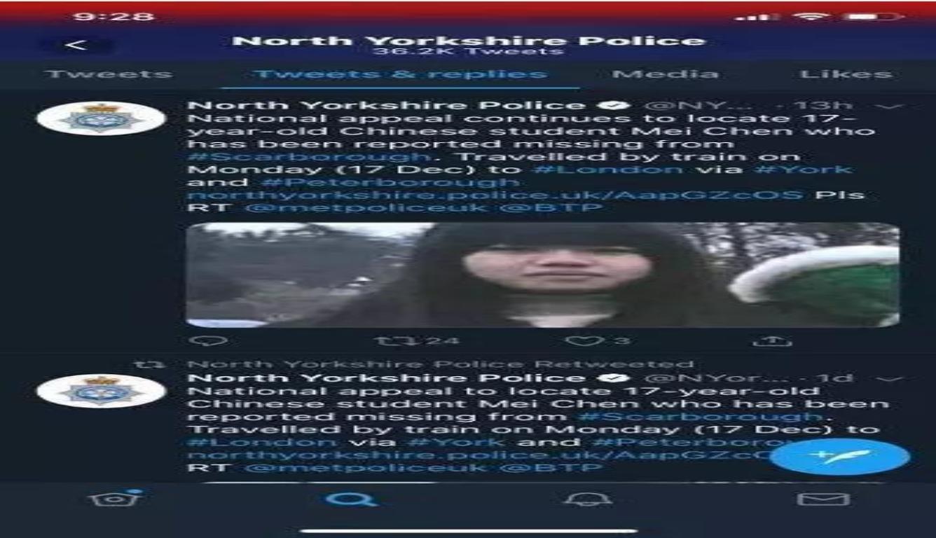 一中国女生在英失联 英警方在全英国寻找其下落