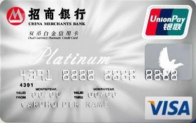 异地想办招行信用卡 告诉你三大技巧!