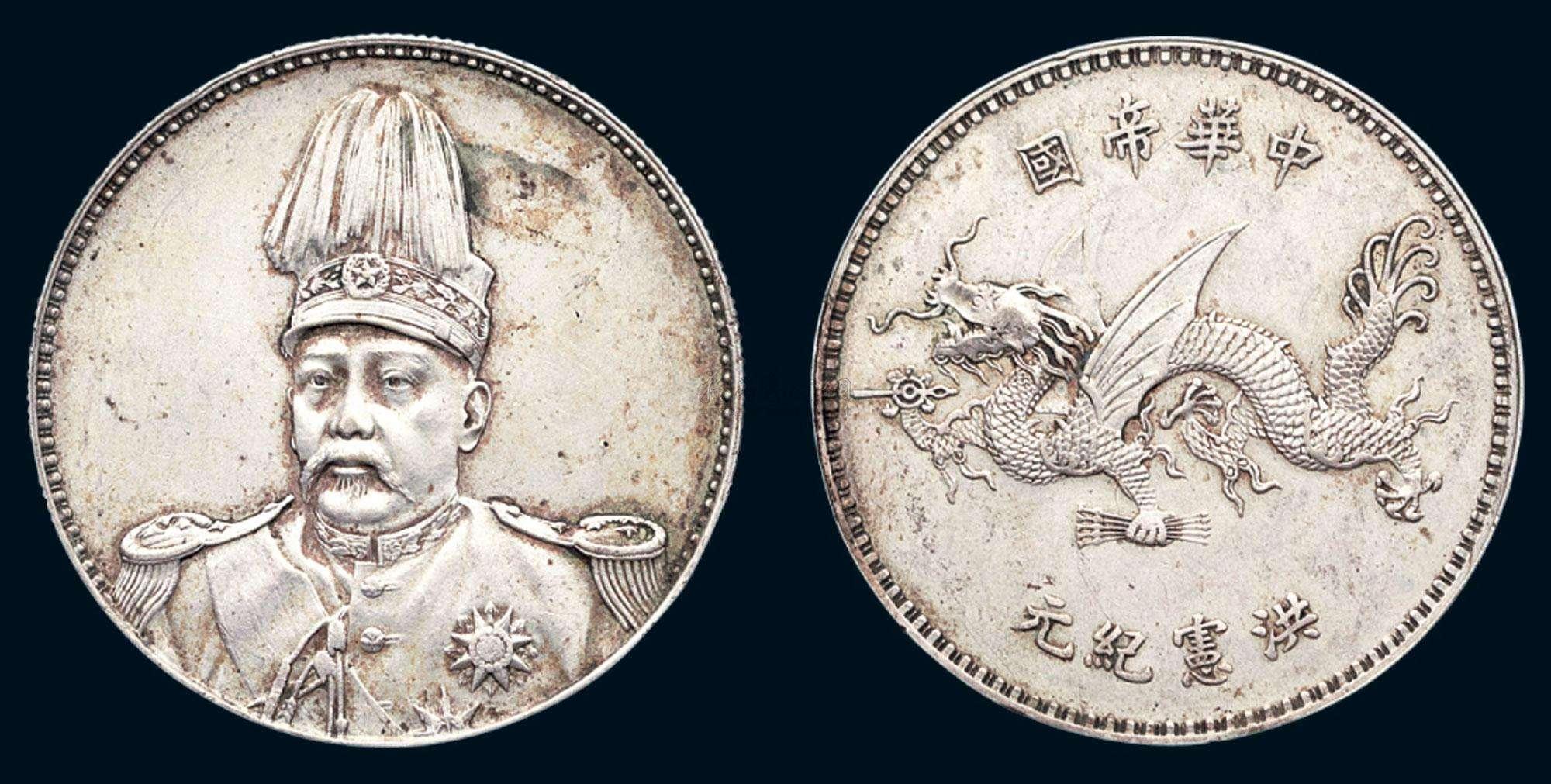 除了袁大头和孙小头 人像银元还有哪些?