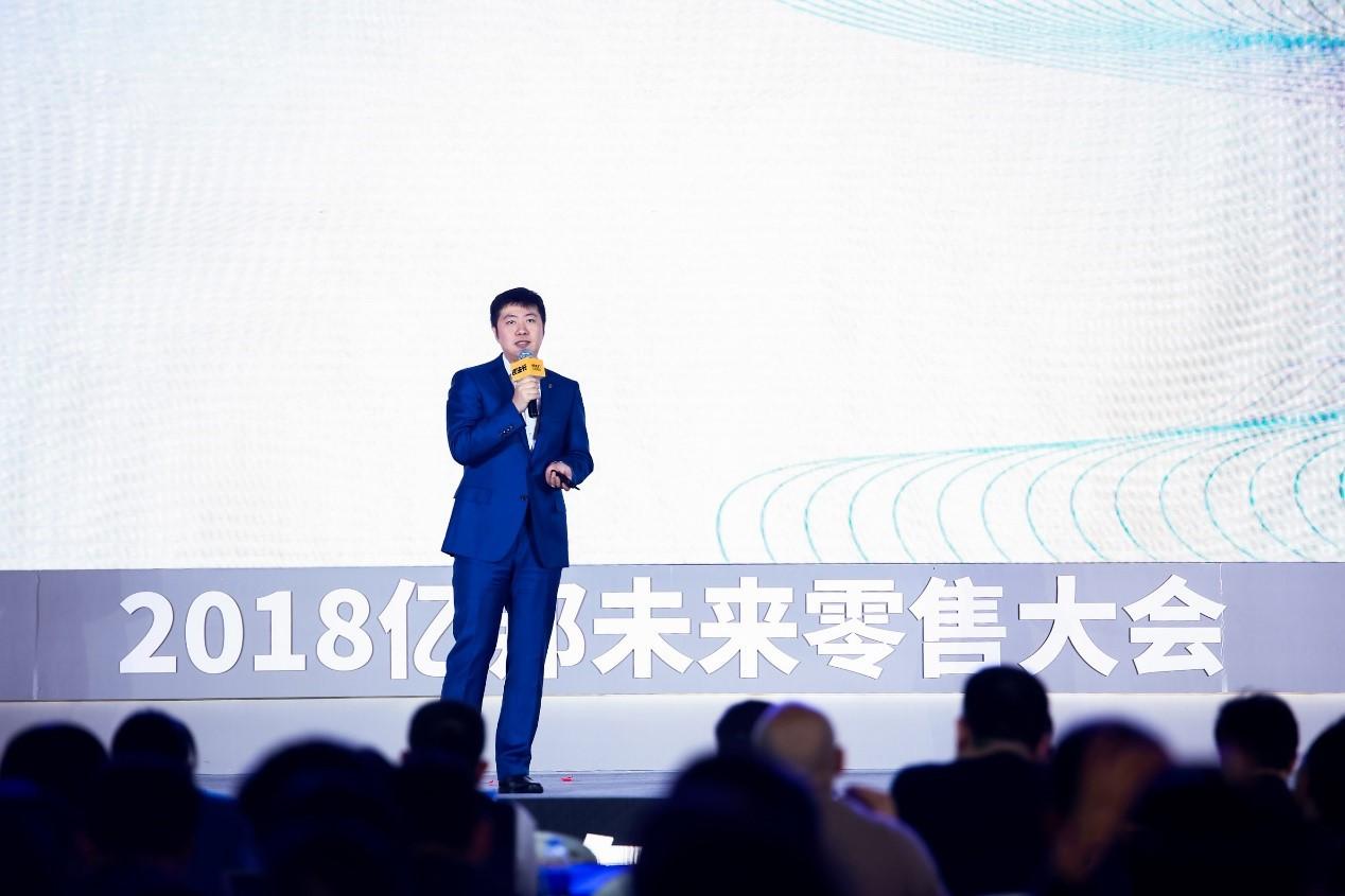 京东数字科技曹鹏:互联网与传统行业走向共建共生