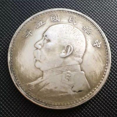 为什么网上经常有人问袁大头银元的鉴定和价格?