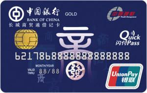 银行卡使用要注意 避免资金受损失