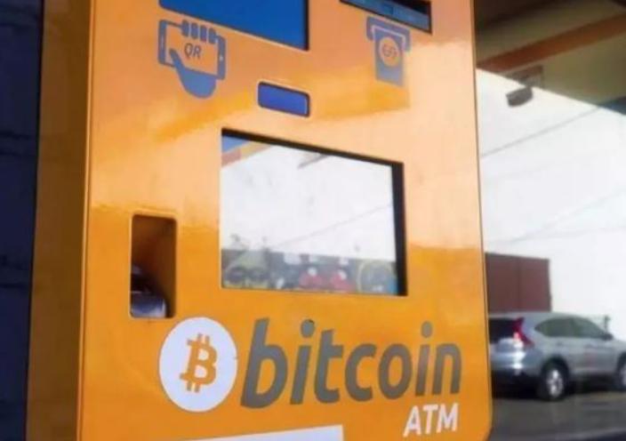 比特币ATM机拥有超10亿市场 全球已分布4087台