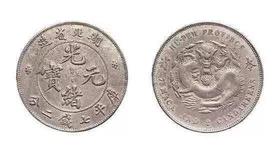 不同年代的银元含银量的变化你知道吗?