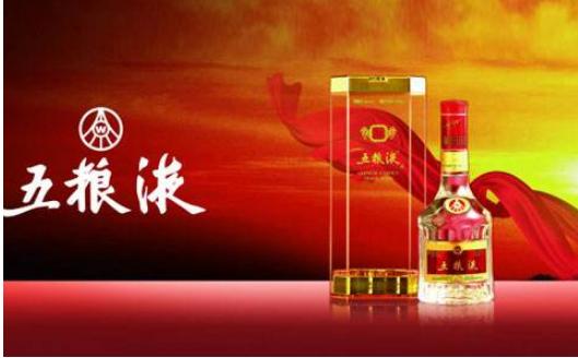 2018《世界品牌500强》纽约揭晓 白酒龙头五粮液强势上榜