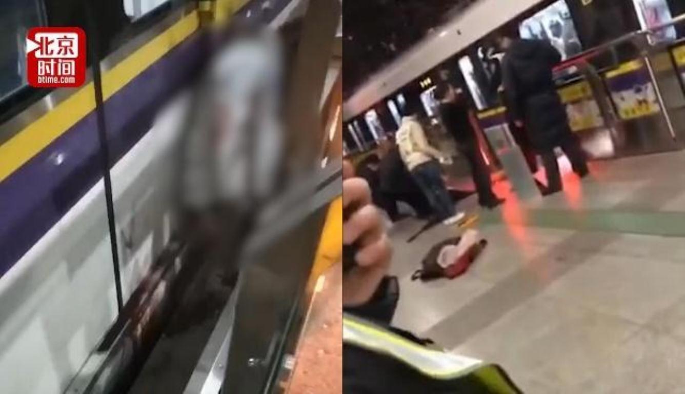 女子地铁被夹身亡 因违规翻越车站电动安全门