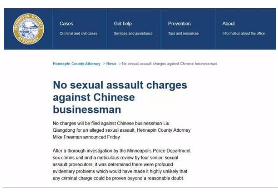 美国检方决定不对刘强东提出起诉 京东股价应声大涨逾10%
