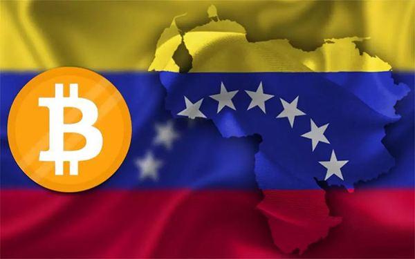 委内瑞拉比特币交易额迅速增长