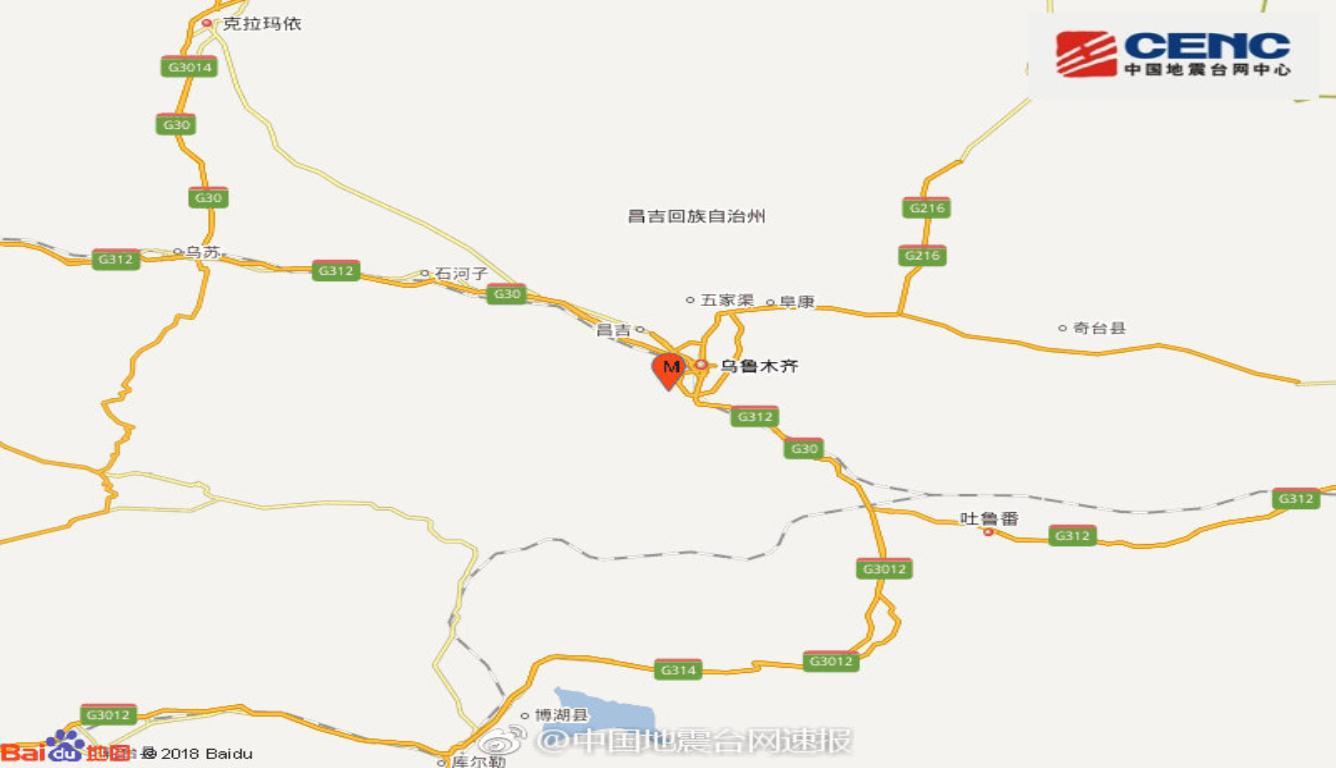 今日13时50分乌鲁木齐3.8级地震 震源深度10千米