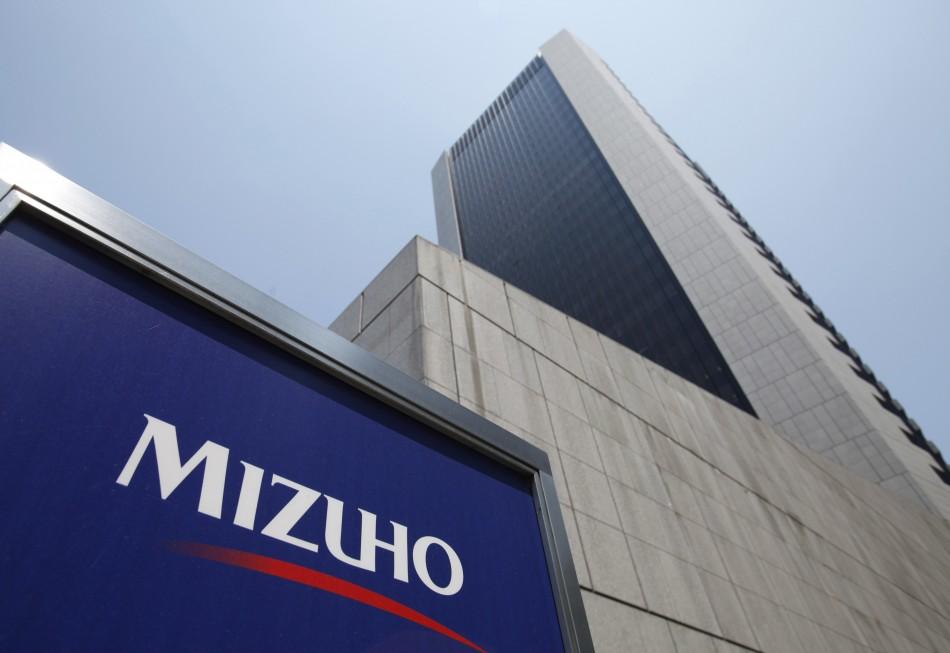 """日本瑞穗金融集团确认""""类稳定币""""计划"""