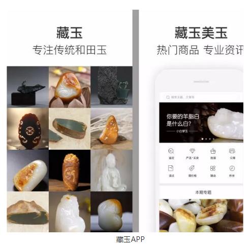 藏玉与深圳山石集团牵手 打造和田玉生态产业链