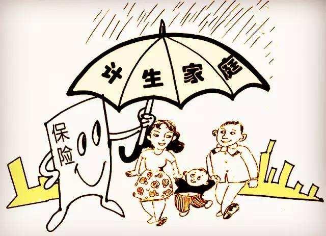 """衡阳县计生协荣获""""全市2018年度计划生育保险推广""""一等奖"""