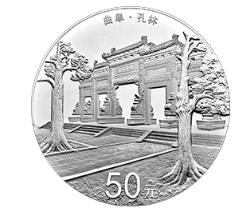 """""""三孔""""150克银币鉴赏"""