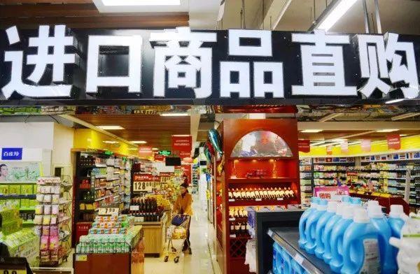 大批进口食品降税 港澳进口货物全面零关税【多
