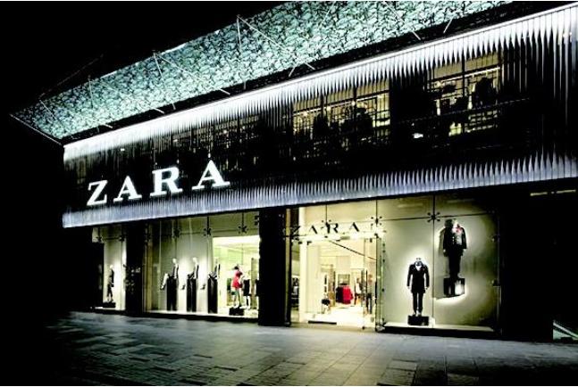 Zara创始人成去年时尚界富豪最大输家 身价缩水167亿美元