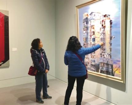"""""""在地与间离'—首届重庆油画双年展""""在重庆美术馆开幕"""