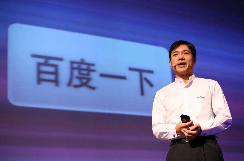 李彦宏开年内部信:做好产品、备受用户喜爱的百度回来了