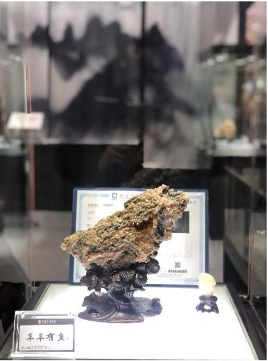"""世界稀有玛瑙花""""年年有鱼""""在2018中国国际珠宝展罕见现身"""